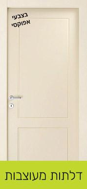 דלתות_מעוצבות_אפוקסי-לינק